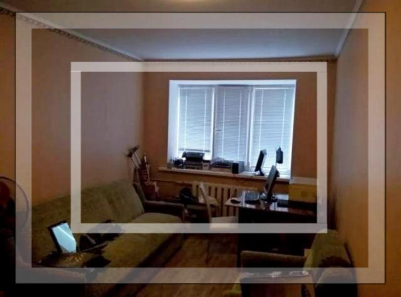 1 комнатная квартира, Харьков, Южный Вокзал, Большая Панасовская (Котлова) (553731 4)