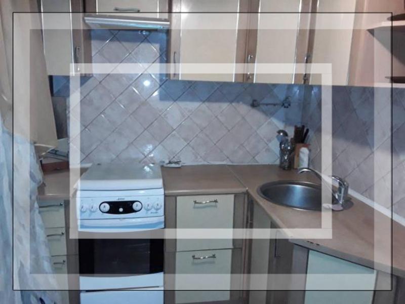 3 комнатная квартира, Харьков, НАГОРНЫЙ, Пушкинская (553750 1)