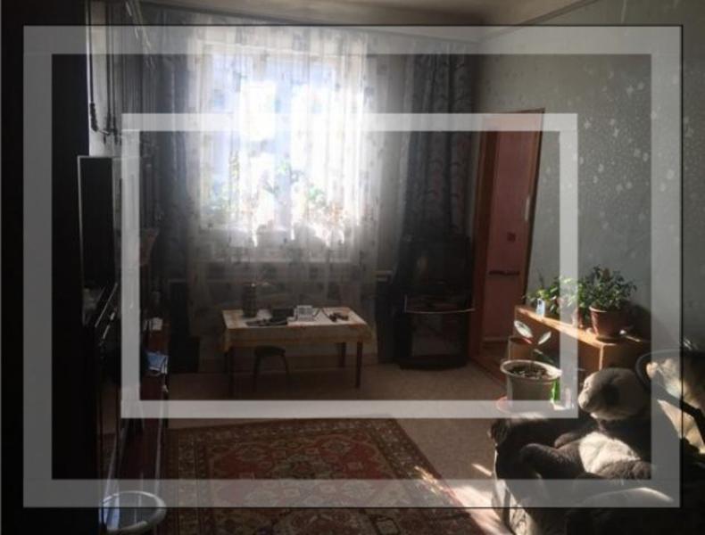 1 комнатная квартира, Харьков, Залютино, Золочевская (553957 1)