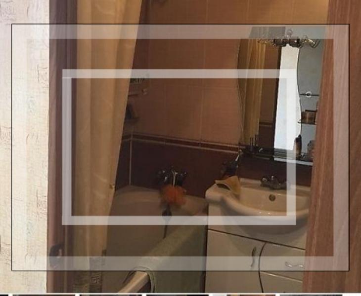 1 комнатная квартира, Харьков, Северная Салтовка, Метростроителей (554081 1)
