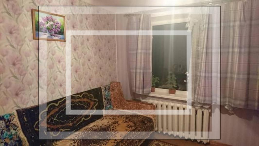 1 комнатная квартира, Харьков, Восточный, Шариковая (554103 5)