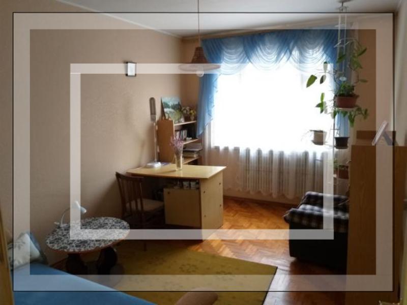 Квартира, 3-комн., Харьков, 2 Северная Салтовка, Дружбы Народов
