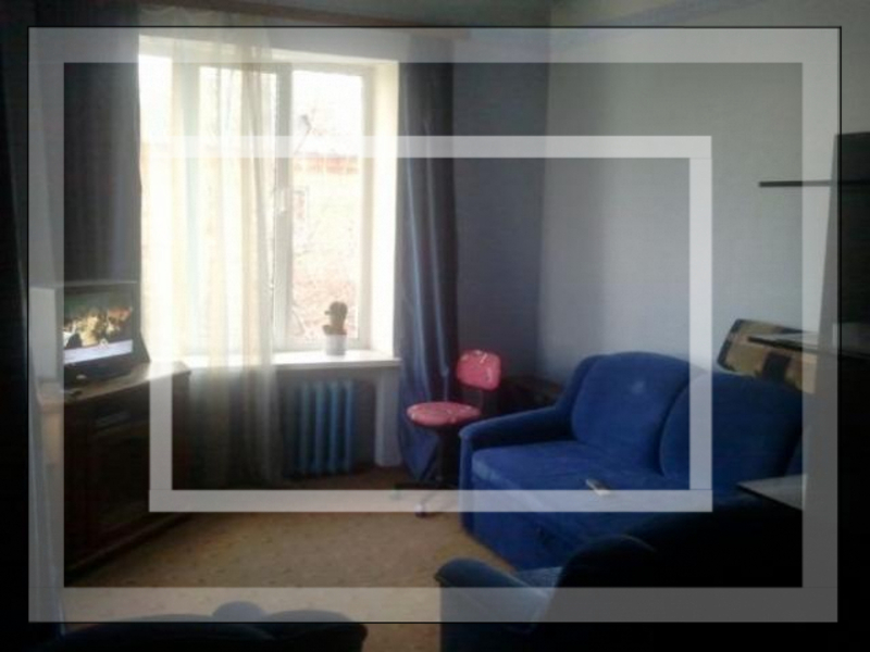 2 комнатная квартира, Харьков, Масельского метро, Мира пер. (Советский пер., Комсомольский пер.) (554405 1)