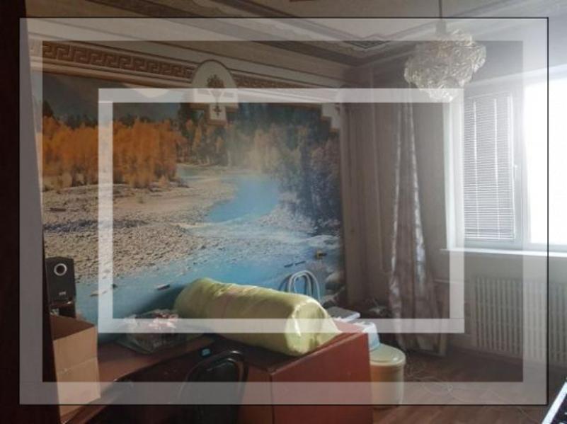 3 комнатная квартира, Харьков, Салтовка, Туркестанская (554600 6)