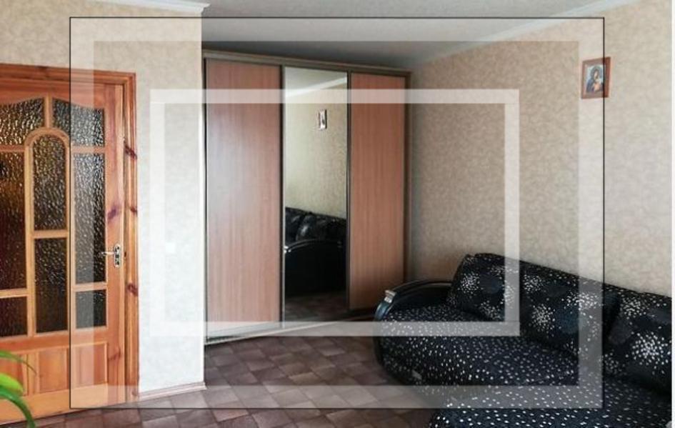 2 комнатная квартира, Харьков, Масельского метро, Мира пер. (Советский пер., Комсомольский пер.) (554850 5)
