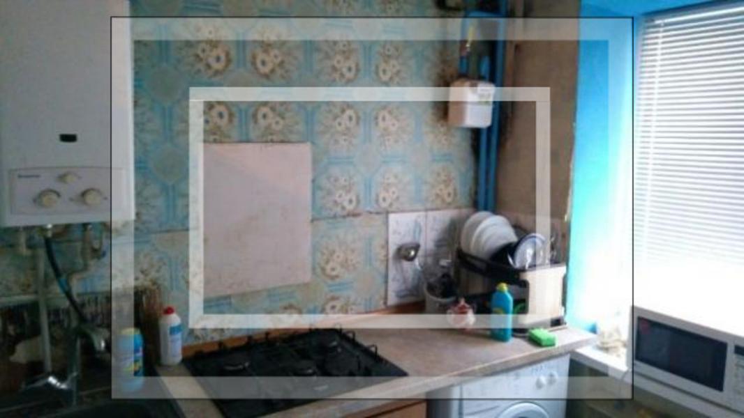 1 комнатная квартира, Харьков, Спортивная метро, Тарасовская (554902 6)