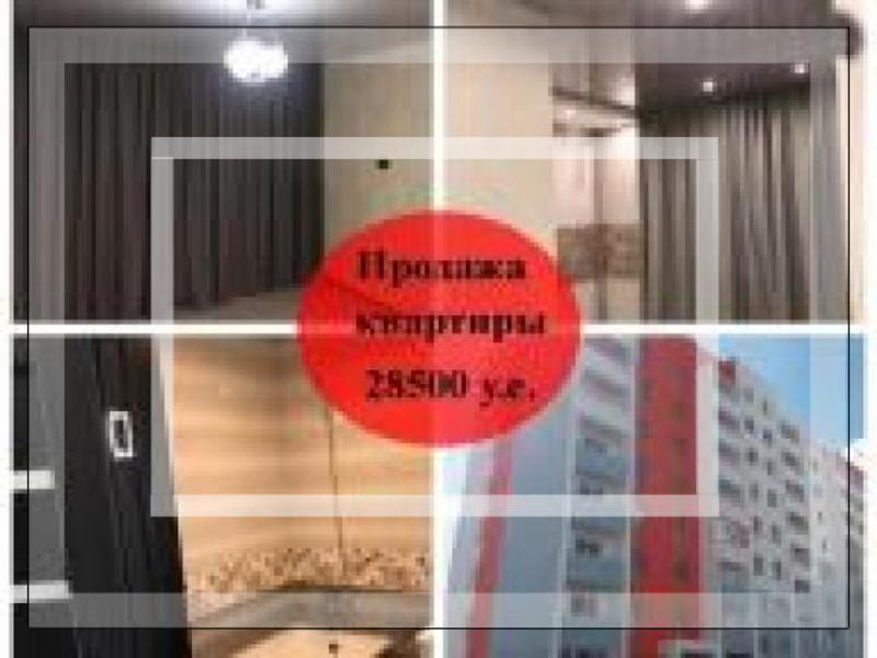 2 комнатная квартира, Харьков, Масельского метро, Маршала Рыбалко (555174 4)