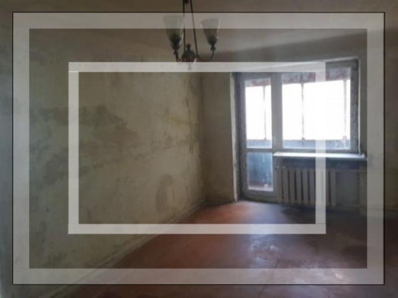 1 комнатная квартира, Харьков, Центральный рынок метро, 8 Марта (555263 1)