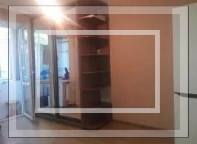 1 комнатная гостинка, Харьков, ХТЗ, Косарева (Соколова) (555415 5)