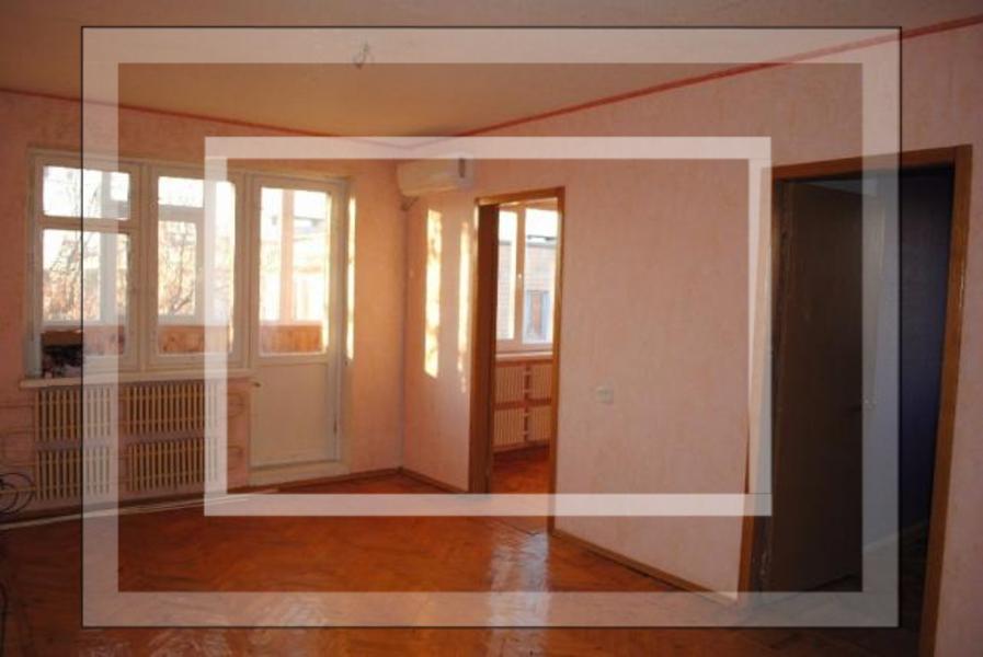 3 комнатная квартира, Харьков, Салтовка, Героев Труда (555467 1)