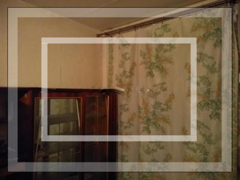 1 комнатная квартира, Харьков, Завод Шевченко, Текстильная (555737 1)