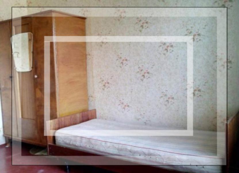 1 комнатная гостинка, Харьков, Лысая Гора, Горная (Куйбышева) (556212 1)