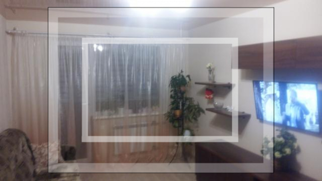 3 комнатная квартира, Харьков, Рогань жилмассив, Зубарева (556477 1)