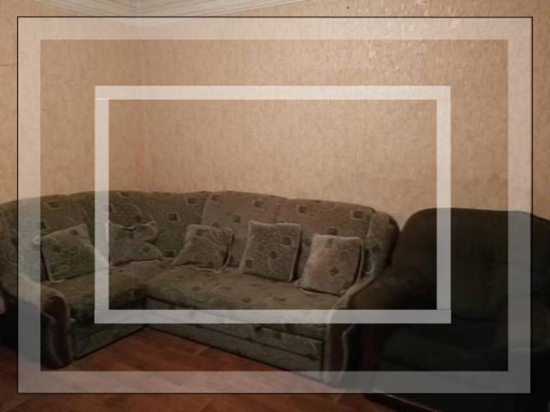 1 комнатная квартира, Харьков, Салтовка, Тракторостроителей просп. (556619 4)