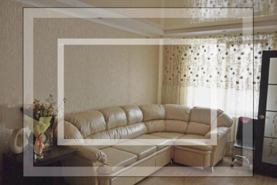 2 комнатная квартира, Харьков, Северная Салтовка, Родниковая (Красного милиционера, Кирова) (556858 1)