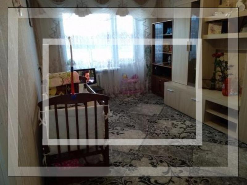 Квартира, 1-комн., Изюм, Изюмский район, Старопочтовая