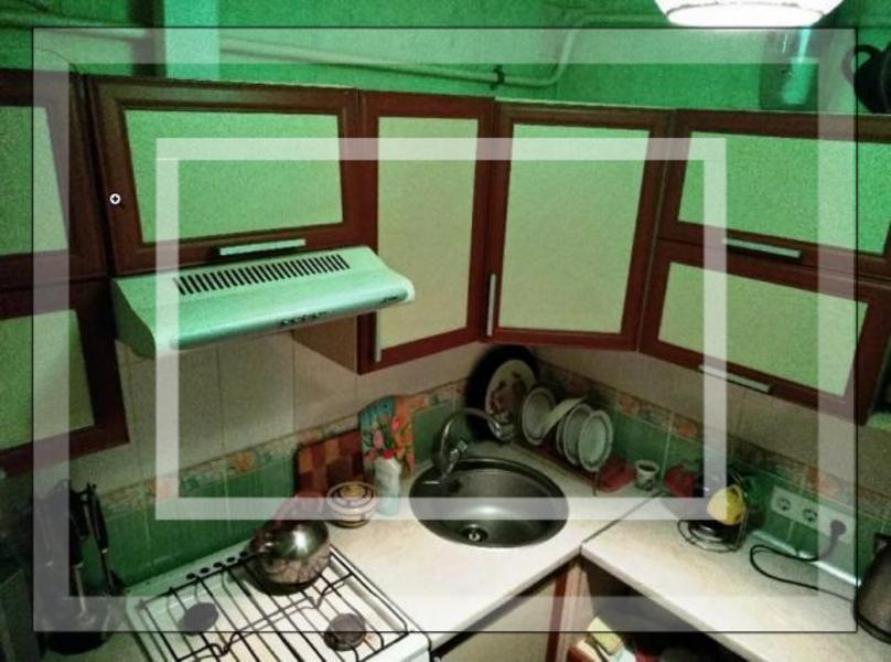 1 комнатная квартира, Харьков, Салтовка, Владислава Зубенко (Тимуровцев) (557235 9)