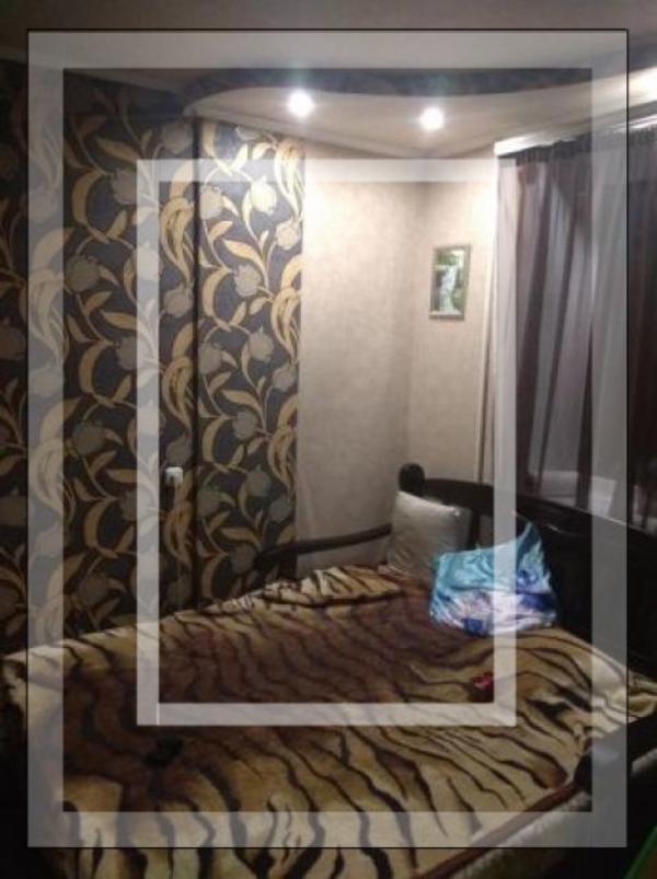 2 комнатная квартира, Харьков, ШИШКОВКА, Старошишковская (557291 1)