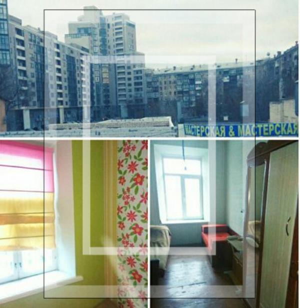1 комнатная квартира, Харьков, Жуковского поселок, Звездная (2 Свердлова пер., Энгельса, Затонского) (557343 1)