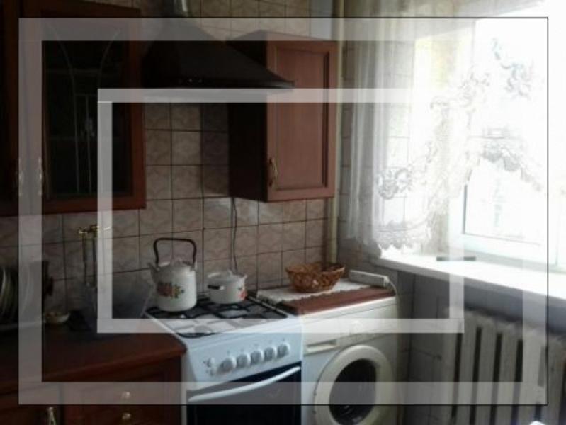 2 комнатная квартира, Харьков, Центральный рынок метро, Полтавский Шлях (557523 1)
