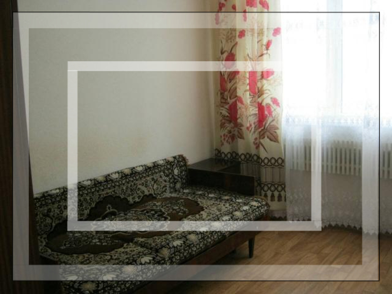 3 комнатная квартира, Харьков, Салтовка, Амосова (Корчагинцев) (557685 1)