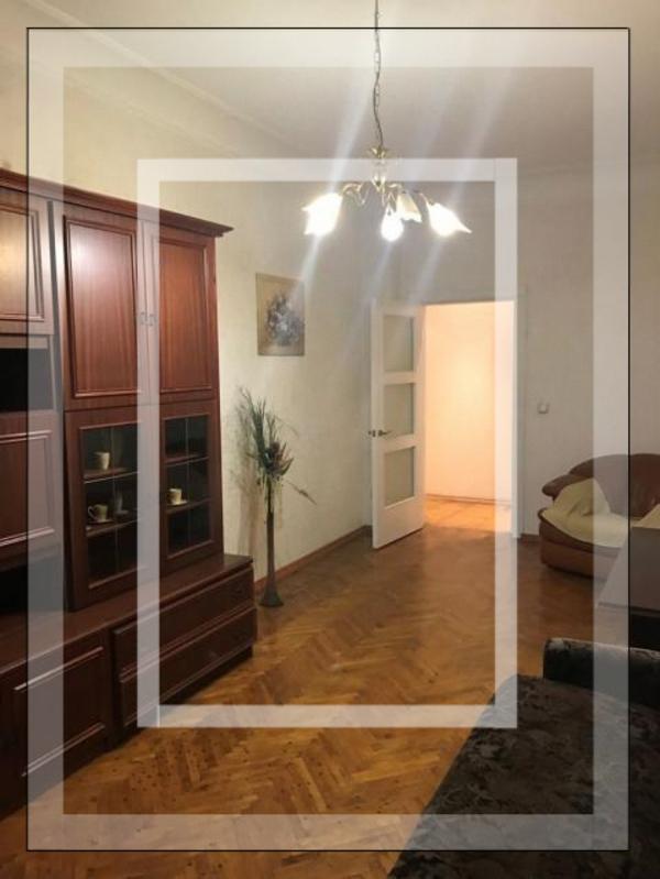 2 комнатная квартира, Харьков, НАГОРНЫЙ, Пушкинская (557938 1)