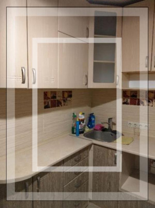 2 комнатная квартира, Харьков, НАГОРНЫЙ, Пушкинская (557944 1)