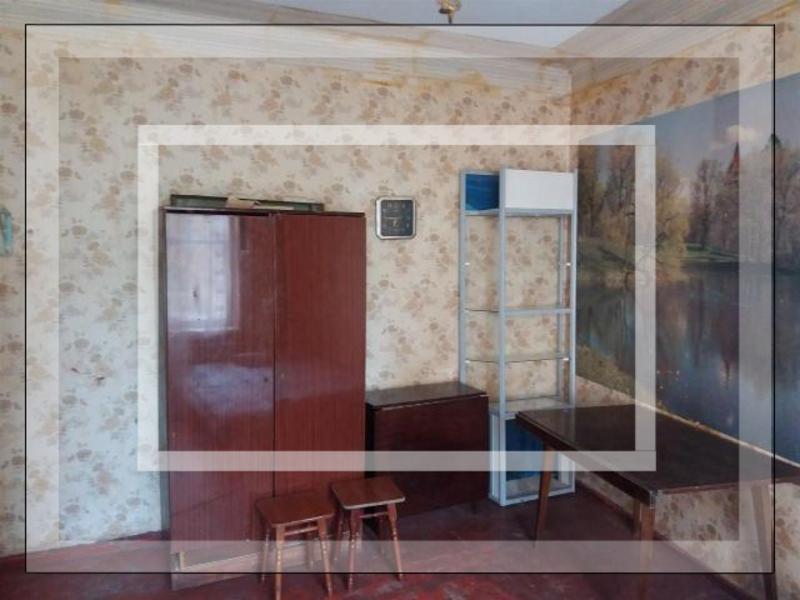 1 комнатная гостинка, Харьков, Салтовка, Валентиновская (Блюхера) (558053 1)