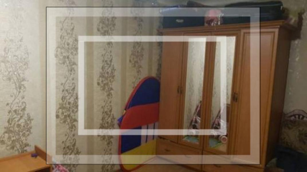2 комнатная квартира, Харьков, Салтовка, Героев Труда (558881 1)