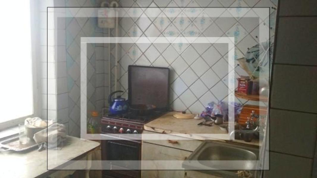 3 комнатная квартира, Харьков, Салтовка, Тракторостроителей просп. (558980 5)