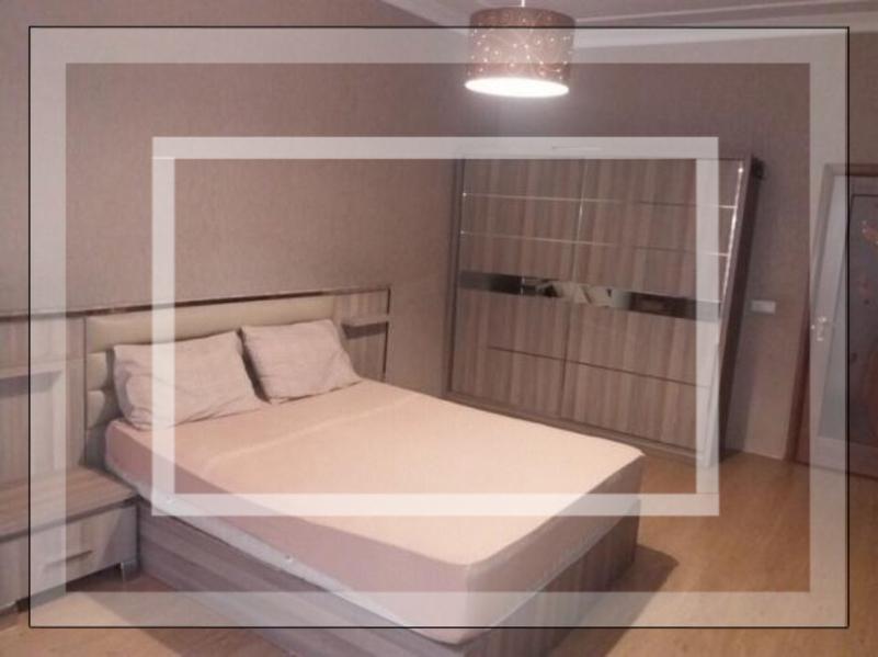 3 комнатная квартира, Харьков, Павлово Поле, Отакара Яроша пер. (559012 1)