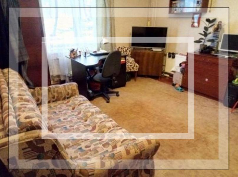 2 комнатная квартира, Люботин, Циолковского, Харьковская область (559330 1)