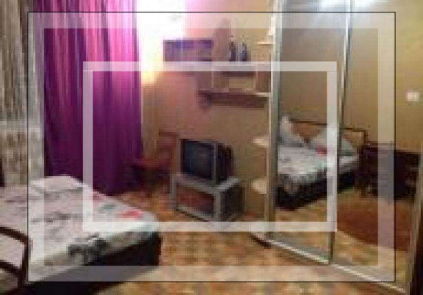 1 комнатная квартира, Харьков, Северная Салтовка, Дружбы Народов (559408 4)