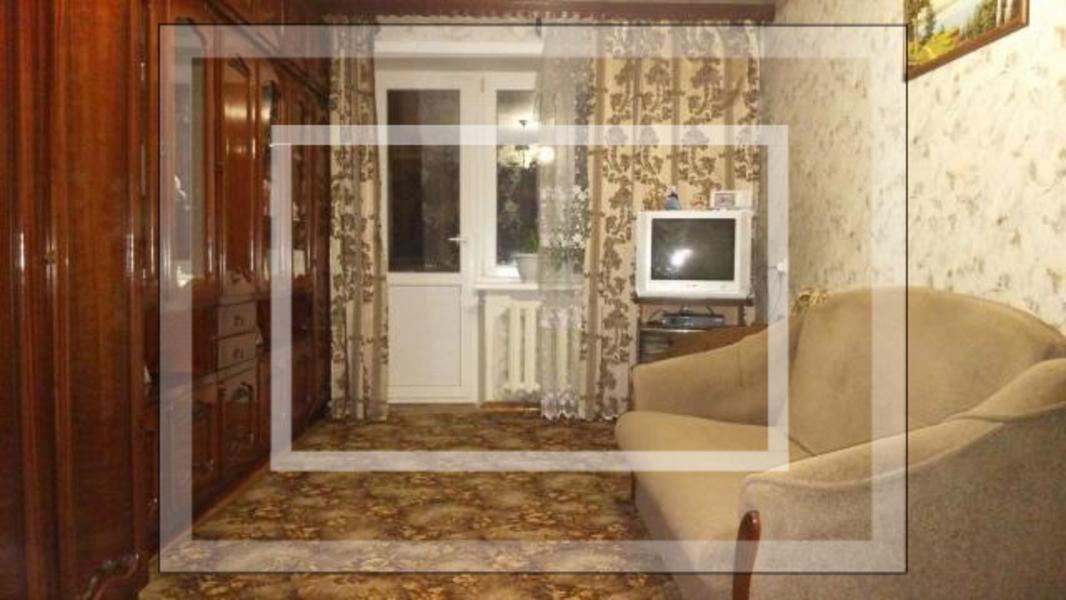1 комнатная квартира, Харьков, Павлово Поле, Клочковская (559444 10)