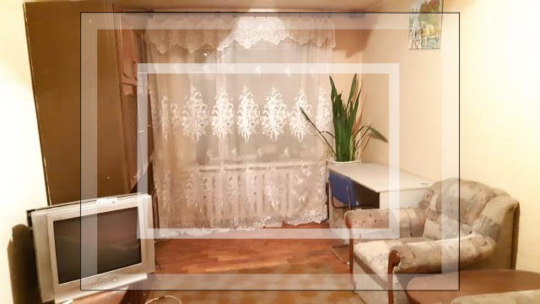 3 комнатная квартира, Харьков, Новые Дома, Льва Ландау пр. (50 лет СССР пр.) (559627 5)