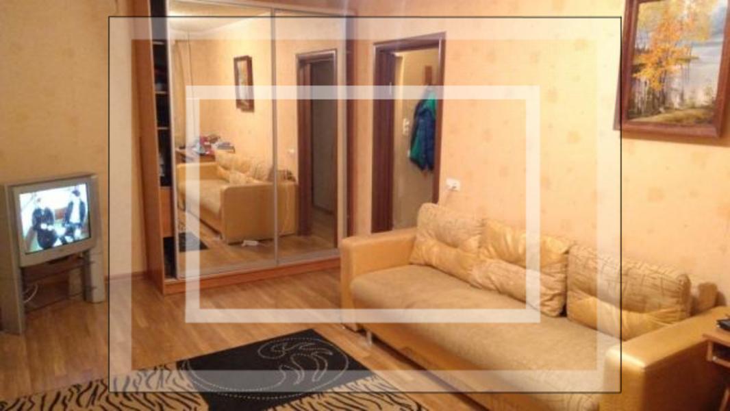 4 комнатная квартира, Харьков, Салтовка, Познанская (559836 1)