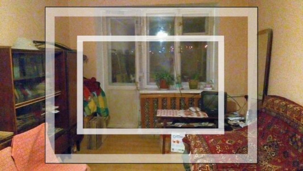 1 комнатная квартира, Харьков, ОСНОВА, Западная (560316 6)