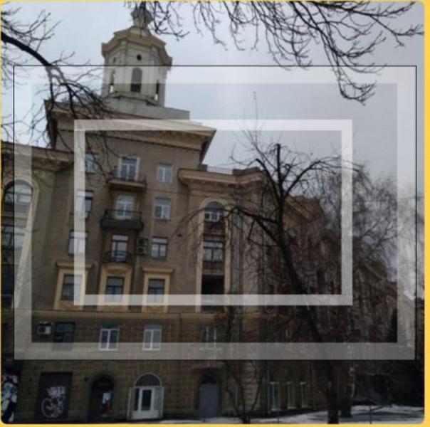 2 комнатная квартира, Харьков, ПАВЛОВКА, Залесская (560389 1)