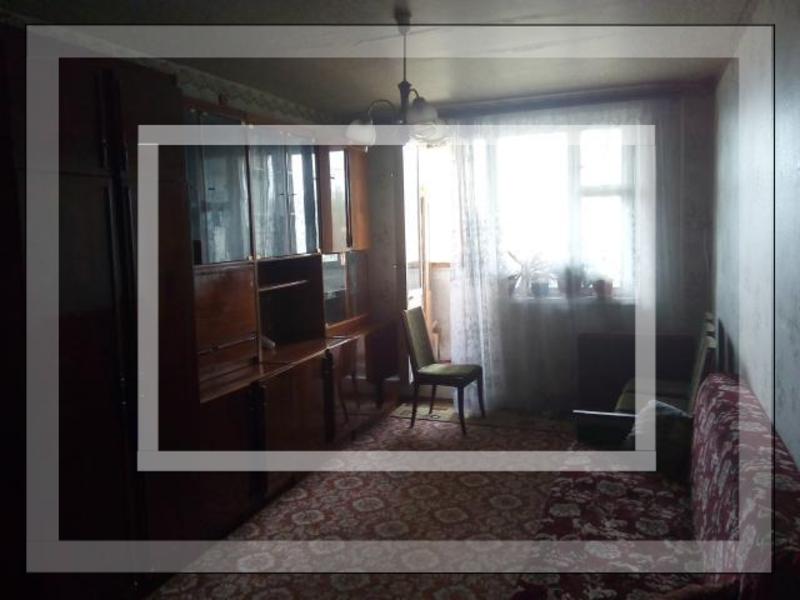 1 комнатная квартира, Харьков, Северная Салтовка, Дружбы Народов (560699 1)