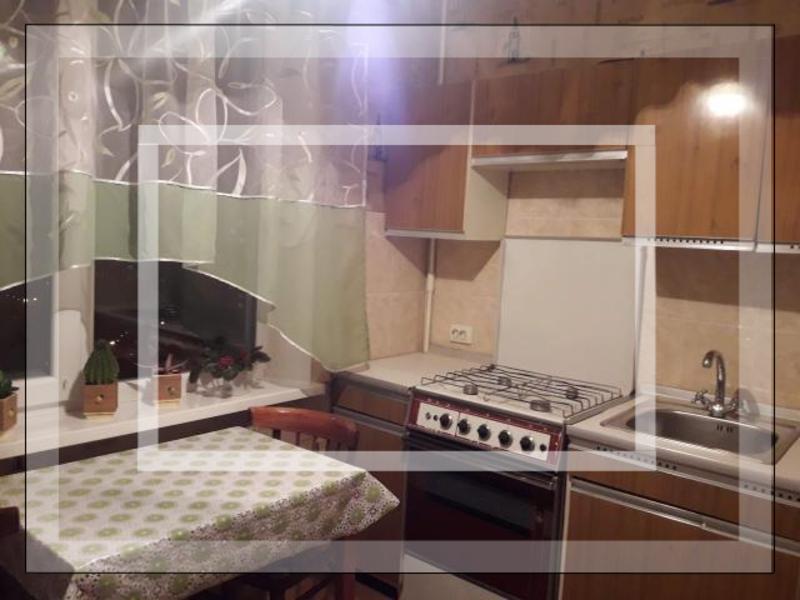 1 комнатная квартира, Харьков, Салтовка, Юбилейный пр. (50 лет ВЛКСМ пр.) (560771 1)
