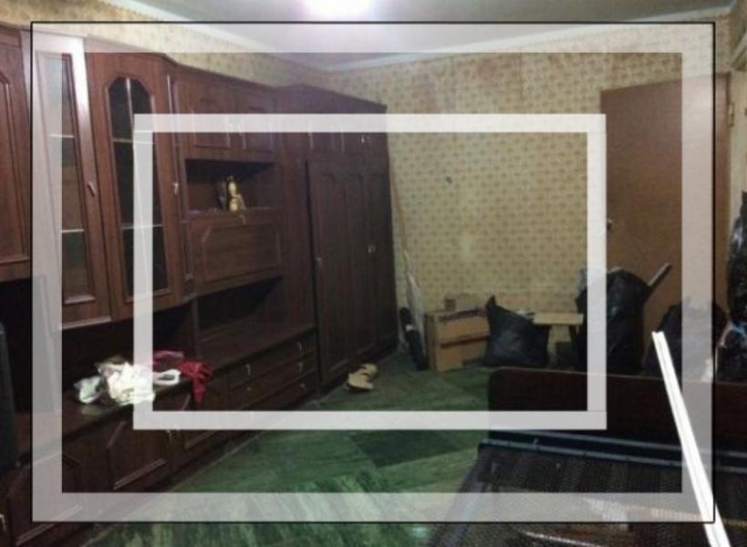 1 комнатная квартира, Харьков, Горизонт, Грицевца бульвар (560797 5)