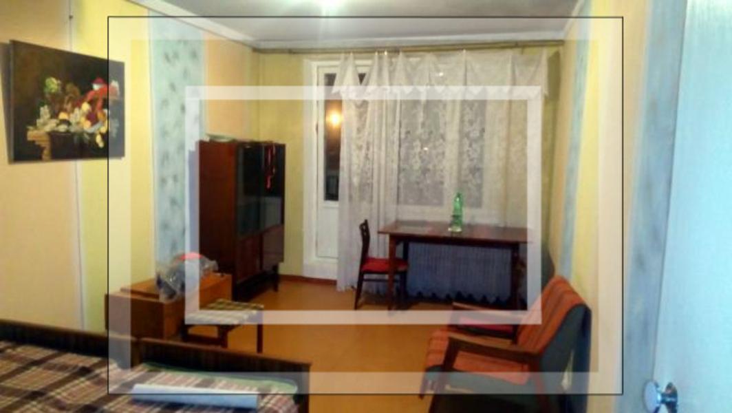4 комнатная квартира, Харьков, Северная Салтовка, Леся Сердюка (Командарма Корка) (560839 1)