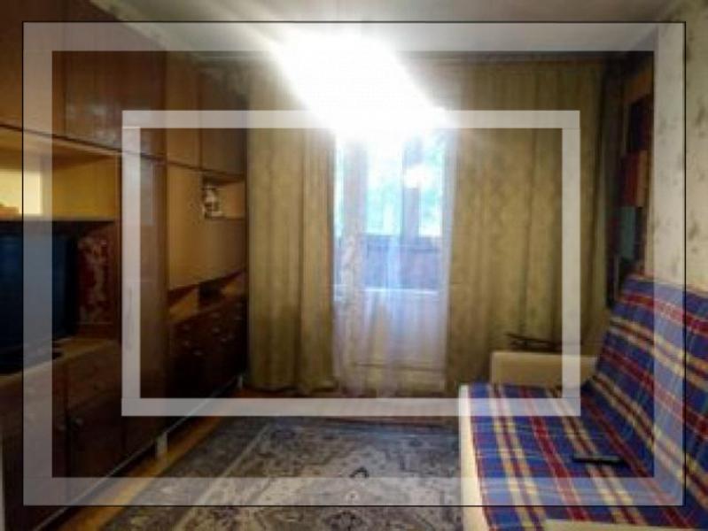 3 комнатная квартира, Харьков, Бавария, Петра Свинаренко (560846 1)