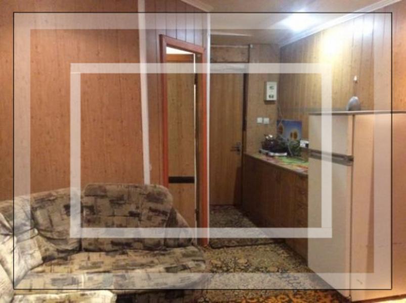 1 комнатная гостинка, Харьков, Салтовка, Валентиновская (Блюхера) (560852 1)