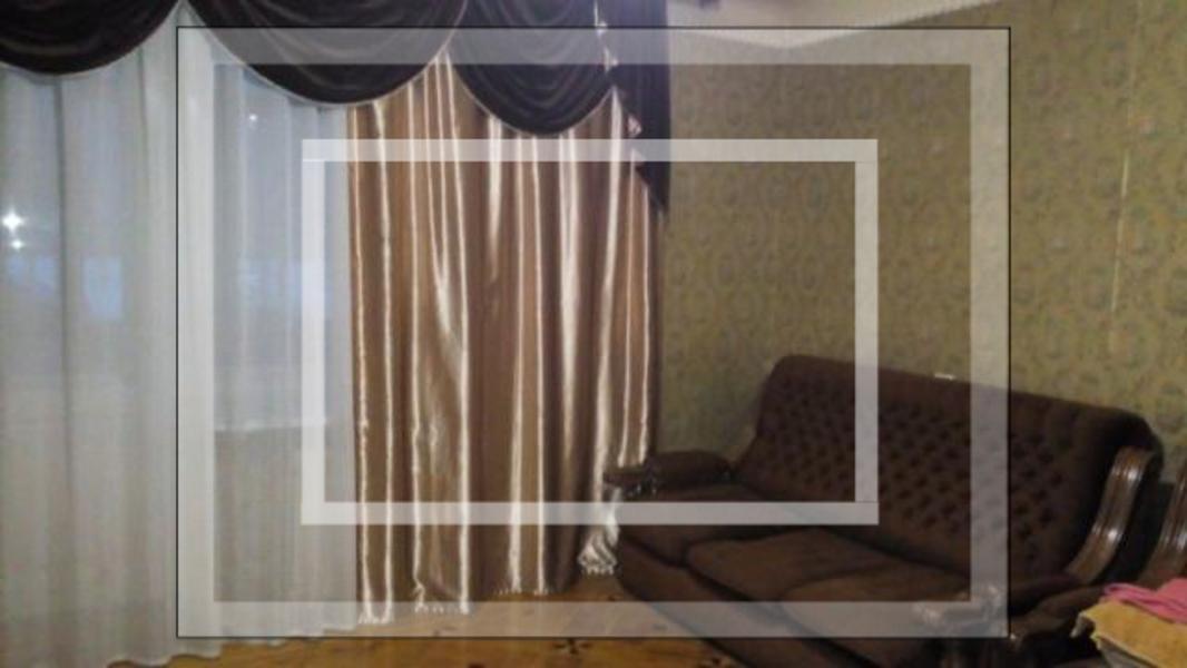 Квартира, 3-комн., Харьков, Алексеевка, Клочковская