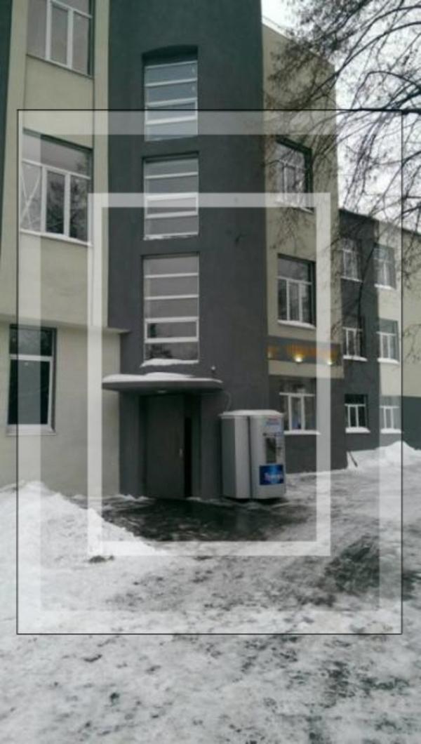 Гостинка, Харьков, Защитников Украины метро, Московский пр-т