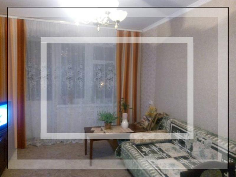 1 комнатная квартира, Харьков, Северная Салтовка, Гвардейцев Широнинцев (562229 1)