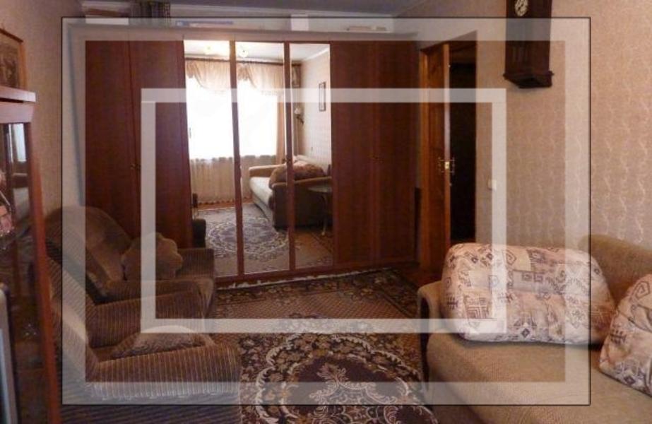 2 комнатная квартира, Клугино Башкировка, Горишного, Харьковская область (562309 1)