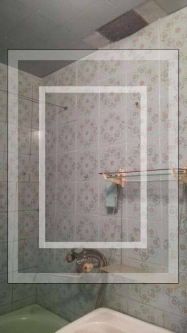 Квартира, 1-комн., Краснопавловка, Лозовской район, Артема