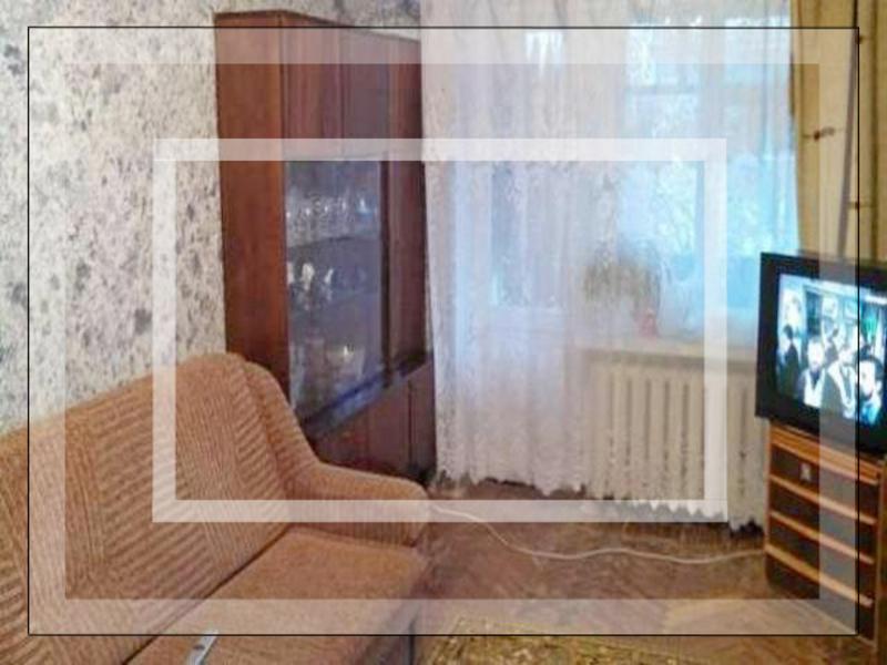 1 комнатная квартира, Харьков, ПЯТИХАТКИ, Гаркуши Ильи (562526 1)